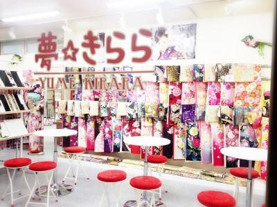 立川店舗写真1