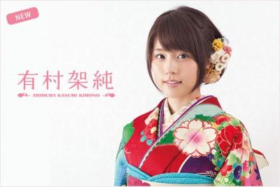 mainimg_kasumi